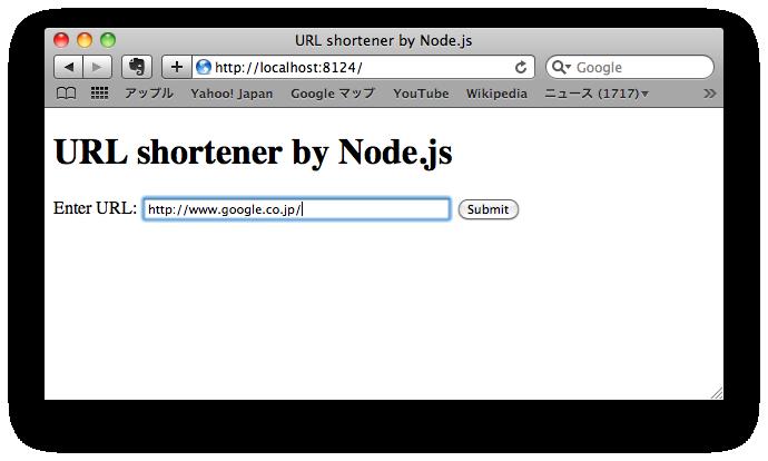 node.jsとMySQLで割と普通のデー...